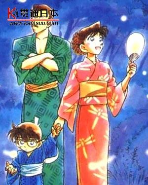 日本动漫里的凶女人――贯通日本动漫频道