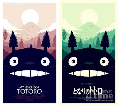 龙猫海报图片手绘