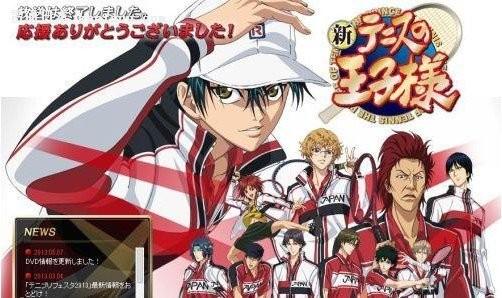 《新网球王子》续篇以OVA形式推出