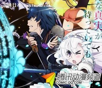 决定 公开 先行 二期 《棺姬嘉依卡》 pv/【STAFF】
