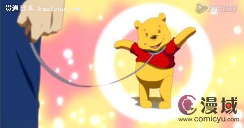 腾讯动漫第四弹:王牌御史捉妖系美型动画的诞生图片