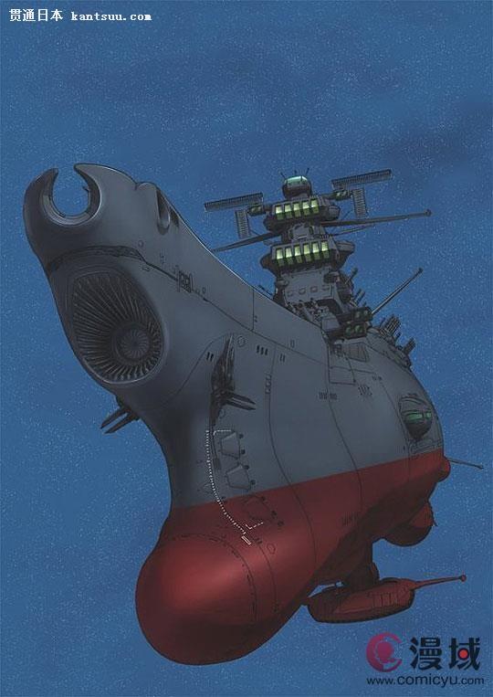 人气科幻动漫《宇宙战舰大和号》于9月8日宣布将由美国好莱坞改编为图片