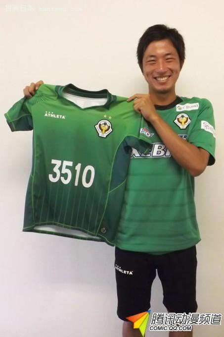 日本球员井林章访谈(前)图片
