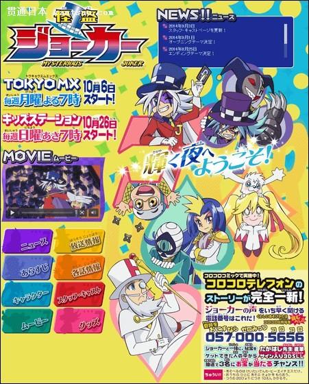求上周六、周日日本新番动漫收视率排行
