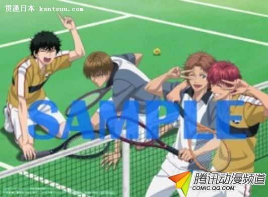 《新网球王子》Vol.2封面及特典公布