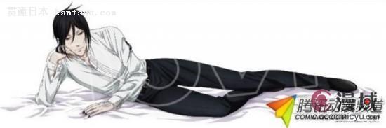 抱枕套的正面是胸襟大敞、平躺在床的塞巴斯蒂安,背面是他侧卧在床上的样子。动作和表情都画得非常性感。除了可以在Movic邮购之外,现在日本全国的Animate店都已经开始接受预约了。 《黑执事》是枢梁从2006年开始在《月刊G Fantasy》(SQUARE ENIX)上连载的漫画作品,单行本已出版至第19卷,讲述恶魔管家与主人女王的看门狗夏尔的故事。本作已经制作过3季TV动画和多部OVA,此外还有水岛宏和刚力彩芽出演的真人电影版。