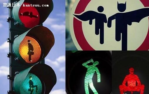 红绿灯卡通-交通标志 日本动漫随处可见