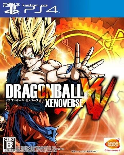 《龙珠:超宇宙》销量公布,欧美远超日本