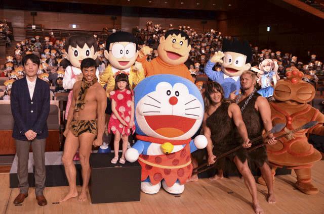 《哆啦A梦剧场版》举办完成发布会活动