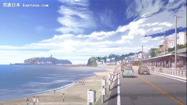 x档案室:江之岛为什么这么火?
