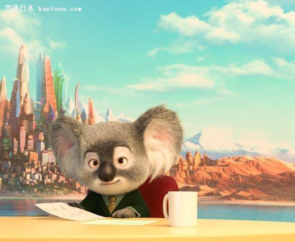 《疯狂动物城》中的熊猫主播竟是中国特供!
