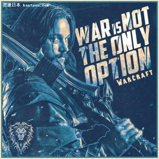 《魔兽世界》电影全新海报出炉