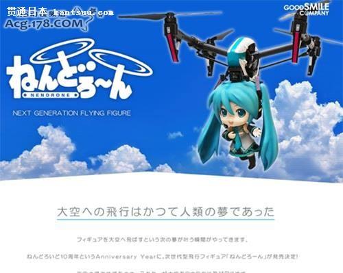 先锋音影younenluoli_http://special.goodsmile.info/nendrone/ http://gate-anime.