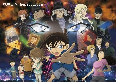 时隔十九年!《柯南》再登《Animedia》封面