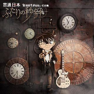 《名侦探柯南》新ED单曲将于5月发售
