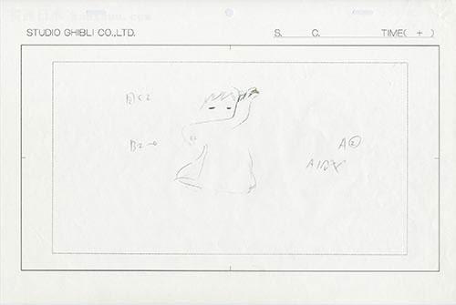 宫崎骏《天空之城》草图拍出天价2050万日元