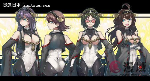 下面金刚四姐妹闪亮登场