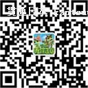 青蛙王国官方微信