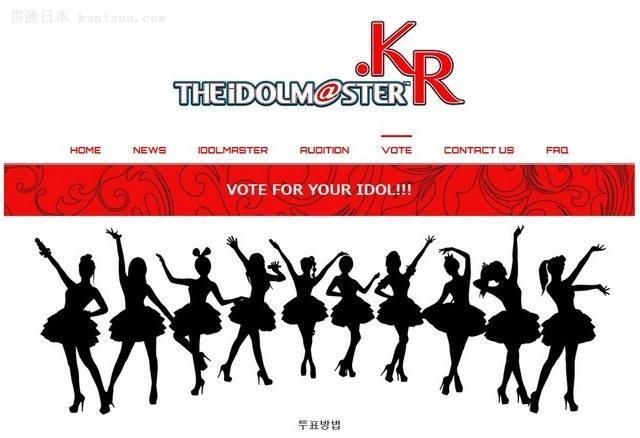 投票开始!韩剧版《偶像大师》候选者照片公布