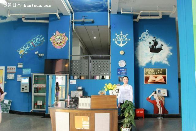 杭州惊现最美《航海王》主题动漫宿舍楼