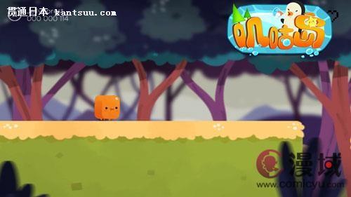 名角色,在5条跑道中奔跑并左右移动躲避地图中的障碍物   JellyForest