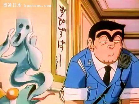 """柯南死笔上榜!日媒评""""阅读起来很费时间的漫画"""""""