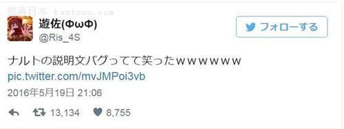 《火影忍者疾风传》瞬间变成R18青年作品?