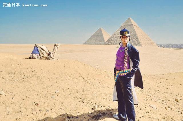 日本知COSER去埃及COS《JOJO》承太郎