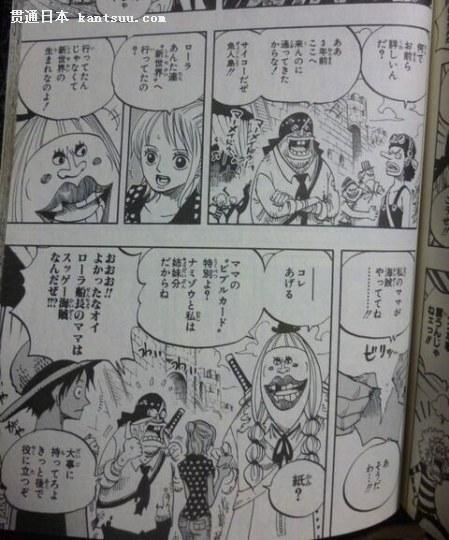 喜大普奔!尾田收回《航海王》9年前的伏笔