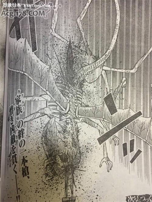 真·致命一击:「彼岸岛」漫画中最新打怪方式引网友!