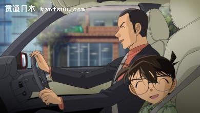 《周刊文春》又爆不伦恋 网传是《柯南》演员?
