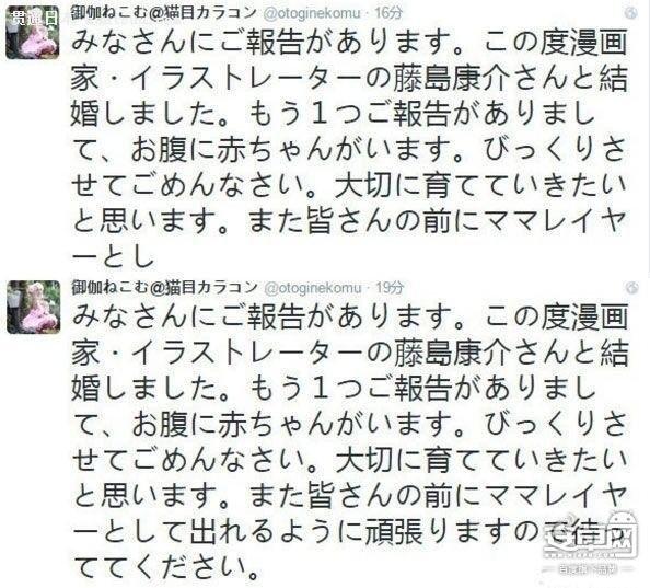 日本第一巨乳Coser嫁人了 21岁萝莉嫁51岁大爷