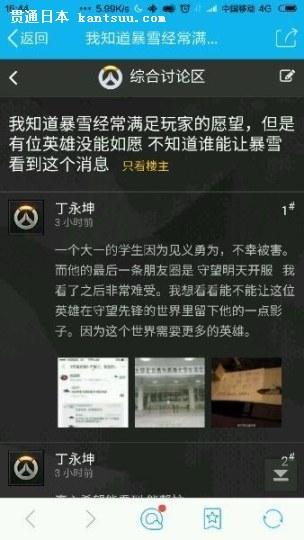 而吴宏宇同学生前的最后一条朋友圈是