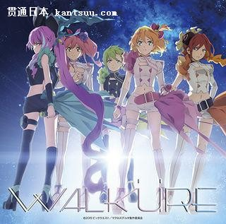 giraffe blues~芙蕾雅(フレイア )solo version~ 5.