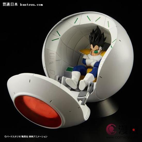 《龙珠》新周边发售 贝吉塔带着宇宙飞船来圈钱