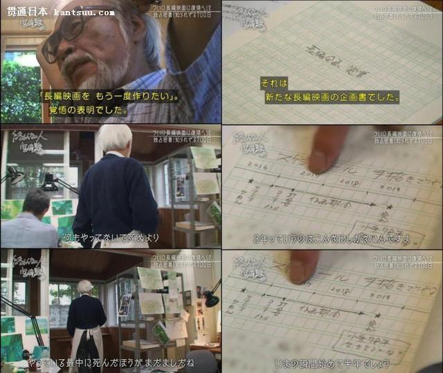 宫崎骏表达复出意愿 新动画进入筹备期预计2019年完成