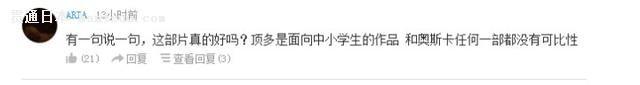 话题:如何评价宫崎骏的再度复出